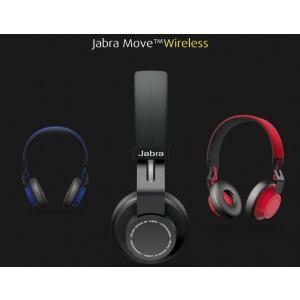 オーバーヘッド型ワイヤレスステレオヘッドセット J-MOVEWIRELESS Jabra/ジャブラ 【メール便不可】|rexiao