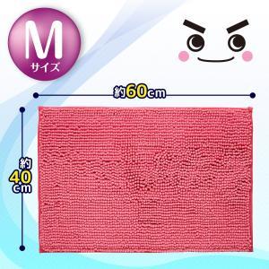 レック サラサラ 瞬間吸水 バスマット (M ・60×40cm) ピンク (スリムパッケージ)