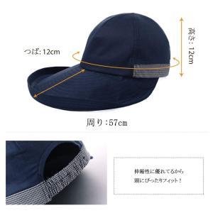 サンバイザー uvカット帽子 レディース 日よけ帽子 つば広 ハット 日除け防止 日焼け止め 紫外線...