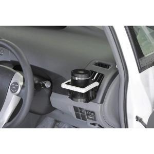 ナポレックス 車用 灰皿 センサーイルミアッシュ LIVIMO ドリンクホルダー型 ブラック LED...