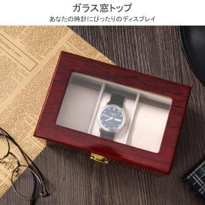 OTraki 腕時計 ケース 3本用 腕時計収納ボックス 木製 時計ケース ウッド 透明窓 高級感 ...