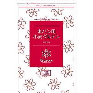 パナソニック 小麦グルテン GOPAN(ゴパン)用 10斤分(500g)×2 SD-PGR10