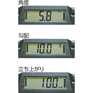 シンワ測定 ブルーレベル水平器 デジタル 350mm マグネット付き 76344