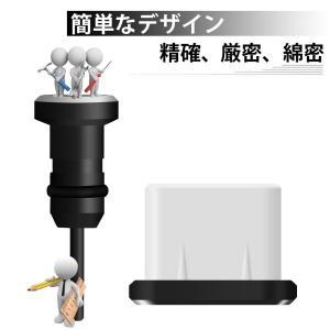 TITACUTE Type-C キャップ コネクタカバー セット 携帯Type C充電穴キャップ コ...