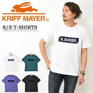 セール KRIFF MAYER クリフメイヤー ブラシ刺繍ロゴ 半袖 Tシャツ ボックスロゴ メンズ...