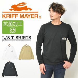 KRIFF MAYER クリフメイヤー 胸ポケット 長袖Tシャツ ミニロゴ刺繍 ロンT 長T メンズ...