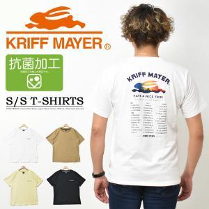 KRIFF MAYER クリフメイヤー ロゴプリント TRIP バックプリント 半袖Tシャツ プリン...