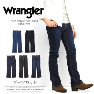 ラングラー/Wrangler ブーツカット 股上深め デニム...