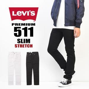 Levi's リーバイス 511 スリムフィット ストレッチ素材 カラーパンツ 定番 メンズ 045...