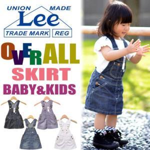 Lee(リー)からキッズ版ジャンパースカートのご紹介です。 ベビーサイズからトドラーサイズ、スクール...