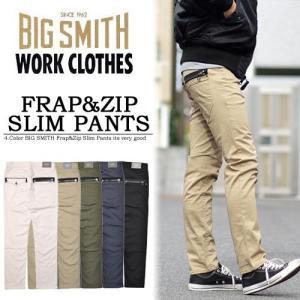 ビッグスミス BIG SMITH フラップ・ジップ スリムフィットパンツ ストレッチ素材 日本製 メンズ BSM-170 送料無料|rexone