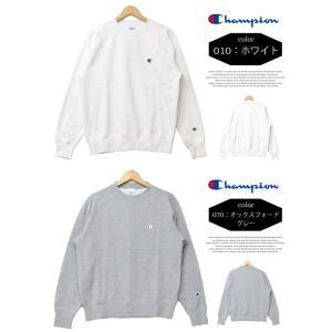 SALE 大きいサイズ Champion チャンピオン BASIC クルーネック スウェットシャツ 無地 裏毛素材 メンズ C3-C019L rexone 02