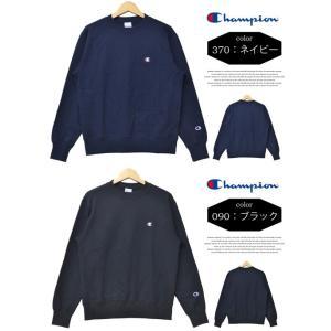 SALE 大きいサイズ Champion チャンピオン BASIC クルーネック スウェットシャツ 無地 裏毛素材 メンズ C3-C019L rexone 03