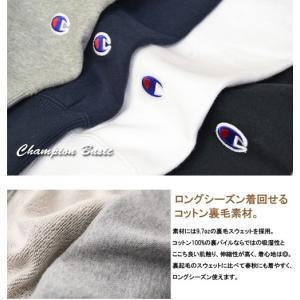 SALE 大きいサイズ Champion チャンピオン BASIC クルーネック スウェットシャツ 無地 裏毛素材 メンズ C3-C019L rexone 05