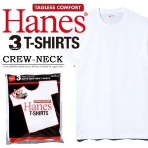 ヘインズブランドを代表する3枚組みTシャツシリーズ。  使用し続けることで首元やボディ部分に独特の味...