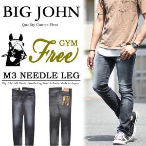 BIGJOHN M3 NEEDLE LEG SKINNY FIT ニードルレッグ GYM Free ...
