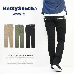 Betty Smith メンズ フラップ・ジップ スリムフィットパンツ ベティスミス ストレッチ素材 日本製 メンズ 定番 送料無料 BAM-1020|rexone