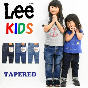 LEE RIDERS KID'S BASIC TAPERED Lee(リー) キッズから定番のベーシ...