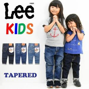 Lee リー キッズ ベビー ベーシック テーパード ジーンズ 80cm〜120cm デニム 男の子 女の子 トドラーサイズ LK6231|rexone