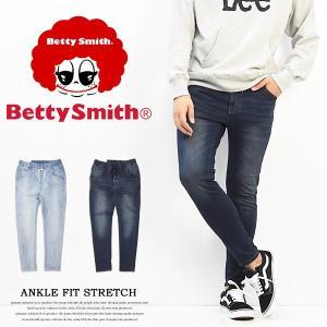 Betty Smith メンズ スキニー ストレッチデニムベティスミス イージーパンツ ジーンズ ストレッチ素材 メンズ 送料無料 BAM-6032A|rexone