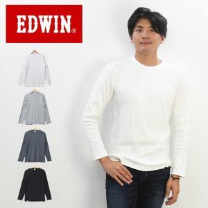 EDWIN エドウィン リブ素材 長袖 Tシャツ クルーネック ロンT カットソー 無地 トップス 丸首 メンズ インナー ET5623 rexone