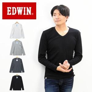 EDWIN エドウィン リブ素材 長袖 Tシャツ Vネック ロンT カットソー 無地 トップス ブイネック メンズ インナー ET5624 rexone