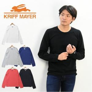 KRIFF MAYER クリフメイヤー ヘビーリップル素材 長袖Tシャツ カットソー メンズ クルーネック 無地 ラグランスリーブ インナー ロンT 1847210 rexone