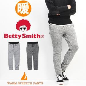 セール Betty Smith メンズ ヘリンボーンフリース イージーパンツ 裏起毛スウェット テーパード 暖かい メンズ 送料無料 BAM-6030A|rexone