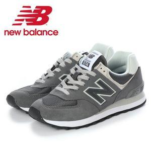 new balance ニューバランス ML574 スニーカー 靴 ランニングシューズ ウォーキング スポーツ メンズ 送料無料|rexone