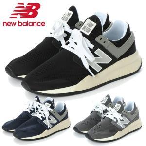 new balance ニューバランス MS247 スニーカー 靴 ランニングシューズ ウォーキング スポーツ メンズ 送料無料|rexone