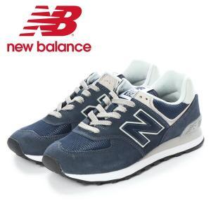 new balance ニューバランス ML574 スニーカー 靴 ランニングシューズ ウォーキング スポーツ メンズ 送料無料 ML574EGN|rexone