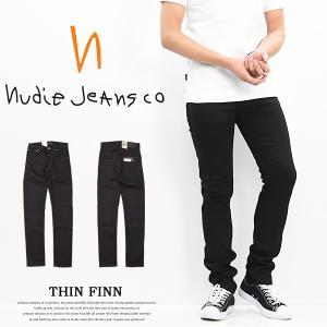 世界各国のセレクトショップで大人気のジーンズブランドNudie Jeans(ヌーディージーンズ)から...