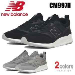 new balance ニューバランス CM997H スニーカー 靴 ランニングシューズ ウォーキング スポーツ メンズ 送料無料 CM997HBB CM997HBC|rexone