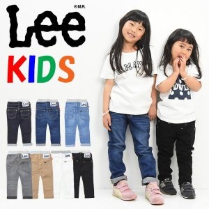 Lee リー キッズ ベビー ウエストゴム テーパード ジーンズ 80cm〜120cm ストレッチデニム 男の子 女の子 トドラーサイズ LK6211|rexone