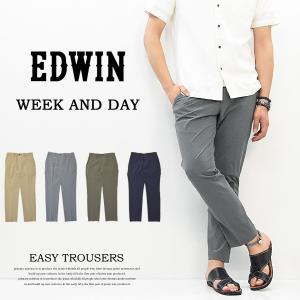 EDWIN エドウィン KHAKIS WEEK AND DAY ストレッチ イージートラウザーズ チノパンツ K2034|rexone