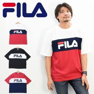 FILA フィラ 切り替え ロゴプリント 半袖 Tシャツ ビッグTシャツ FM4799 rexone