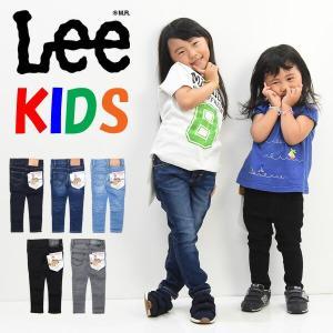 LEE RIDERS KID'S BASIC SKINNY   Lee(リー) キッズから定番のベー...