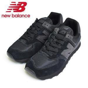 new balance ニューバランス  ML574ETE スニーカー 靴 ランニングシューズ ウォーキング スポーツ メンズ 送料無料 ブラック|rexone