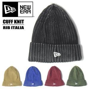 NEW ERA ニューエラ ニット帽 カフ RIB ITALIAN WASH ウォッシュ加工 ニットキャップ 帽子 12108733 12108735 12108734 12108731 12108736|rexone