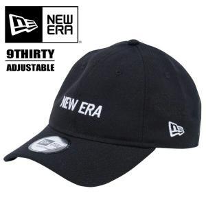 NEW ERA ニューエラ 9THIRTY クロスストラップ エッセンシャル フロントロゴ キャップ 帽子 930  ローキャップ 12108955  黒 ブラック スノーホワイト|rexone