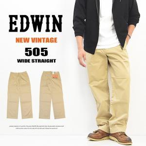 EDWIN エドウィン  NEW Vintage 505 ワイドストレート チノパンツ  股上深め チノパン パンツ メンズ 定番 送料無料 EK505-14|rexone