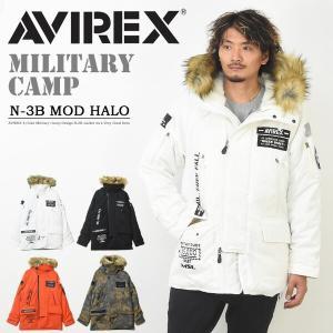 SALE AVIREX アビレックス N-3Bジャケット モディファイ ハロ 防寒 N-3B 送料無料 6192170|rexone