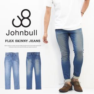 Johnbull ジョンブル フレックススキニージーンズ ストレッチデニム スリム 日本製 パンツ 定番 メンズ 送料無料 21144|rexone