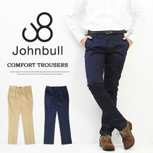 Johnbull ジョンブル コンフォートトラウザーパンツ 日本製 メンズ チノパンツ チノパン 定番 ストレッチ 送料無料 21080|rexone