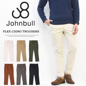 Johnbull ジョンブル フレックス チノトラウザーパンツ 日本製 メンズ チノパンツ スリム 定番 ストレッチ 送料無料 21238|rexone