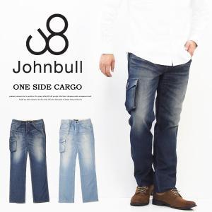 Johnbull ジョンブル 片カーゴ ストレッチ デニムパンツ 日本製 メンズ ジーンズ テーパード 定番 送料無料 21012|rexone