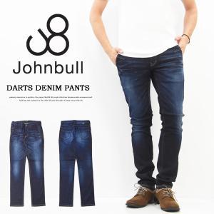 Johnbull ジョンブル スリム テーパード ダーツジーンズ 日本製 メンズ デニムパンツ スキニーパンツ 定番 送料無料 11809 ナチュラルブルー rexone