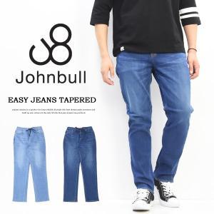 20%OFF セール Johnbull ジョンブル イージージーンズ テーパード 日本製 メンズ デニム パンツ ジーンズ ストレッチ イージーパンツ 送料無料 21311 rexone