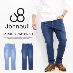 20%OFF セール Johnbull ジョンブル ストレッチ サルエルジーンズ テーパード 日本製 メンズ デニム パンツ ジーンズ ストレッチ 送料無料 21310 ユーズド加工 rexone