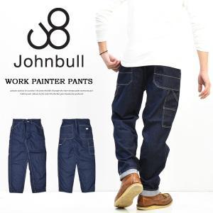 Johnbull ジョンブル ワークペインターパンツ デニム 日本製 メンズ ジーンズ パンツ ワイド ルーズ ワークパンツ テーパード 送料無料 21366 rexone